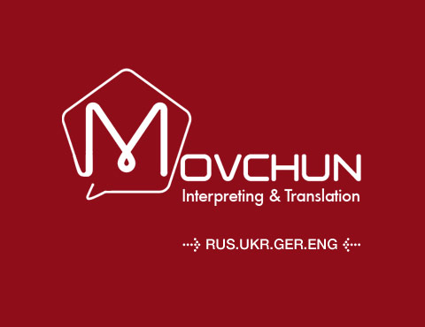 Yevgeniya Movchun | MA-Conference interpreter and translator Russian-Ukrainian-German-English